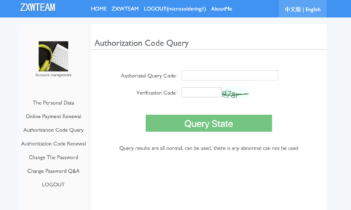 zxw 3.0 1-year activation license