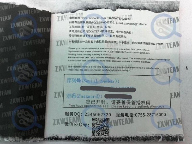 zxw license