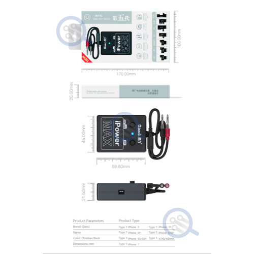 QianLi iPower dc power supply iphone cable 2
