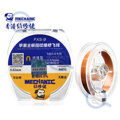 mechanic-fxs-9-0.02mm-200m-jumper-wire-1
