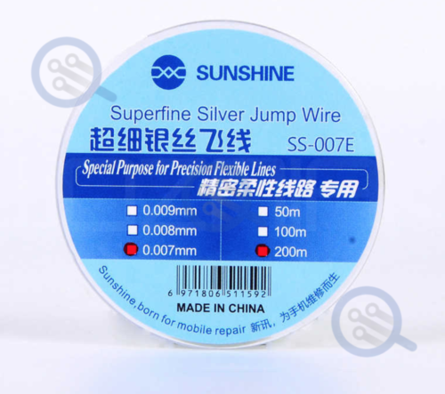 sunshine 0.007mm jumper wire 1